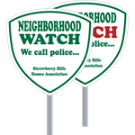 Shield Security Yard Signs, One or Two Color