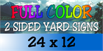 Corrugated Plastic - 24x12 Yard Sign - 2 Sided Full Color (16 Signs)