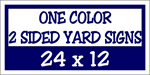 Corrugated Plastic - 24 x 12 Yard Sign - 2 Sided 1 Color