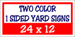 Corrugated Plastic - 24 x 12 Yard Sign - 1 Sided 2 Color