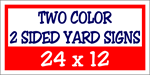 Corrugated Plastic - 24 x 12 Yard Sign - 2 Sided 2 Color
