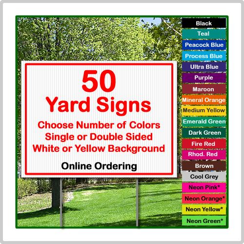 24x18 Yard Sign Corrugated Plastic 50 Signs