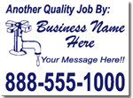Contractor Yard Sign Template.  One Color Pluming Design.