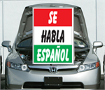 Under The Hood Single Sign -  ­Se Habla Español