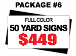 24 x 18 Yard Sign Package #6 - 50 Signs Full Color Free Stakes and Free Shipping